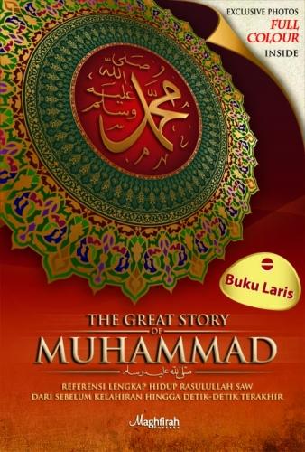 sirah nabi al mubarakfury pdf